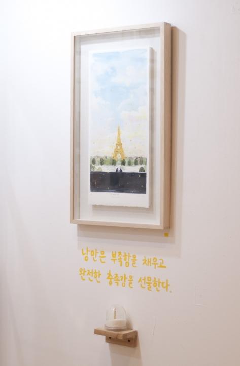 http://gawool.com/files/gimgs/th-16_seoulillustrationfair59.jpg