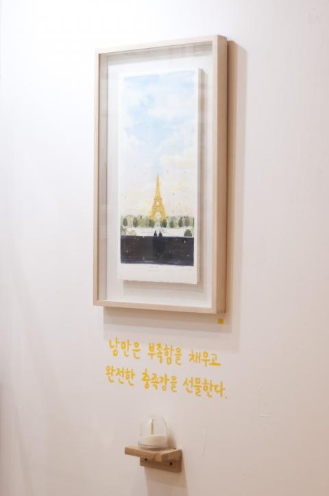 http://gawool.com/files/gimgs/th-16_seoulillustrationfair58.jpg